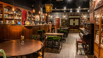 Sherlock: The Official Live Game, The Mind Palace Bar