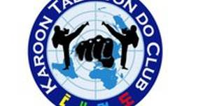 Karoon Taekwondo Club, The Meeting Room
