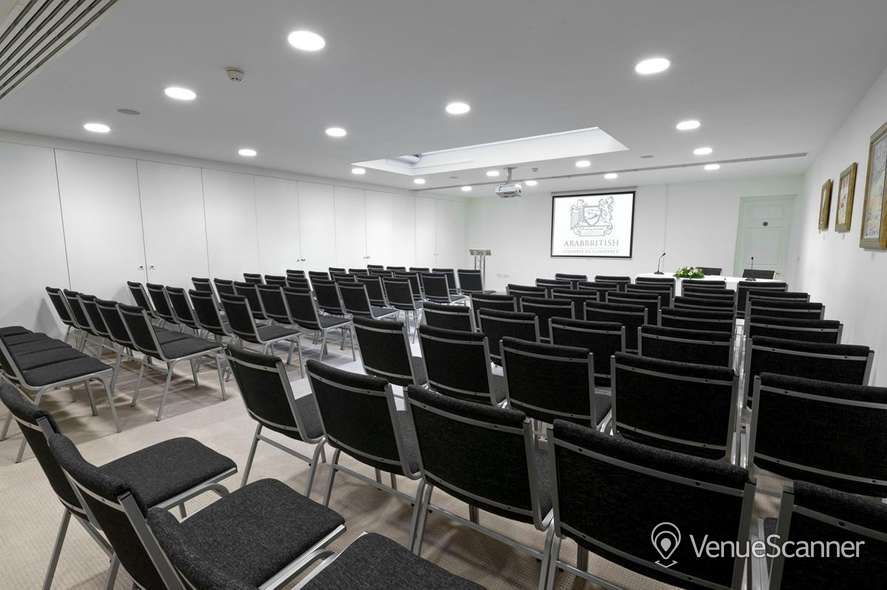 Hire Arab-British Chamber Of Commerce Venue The Ivory Suite 2
